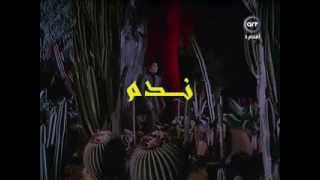تحميل و مشاهدة محرم فؤاد خاااايـن (ندم) By: Hodhod Garhy MP3