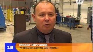 Модернизация производства на заводе «Гардиан»