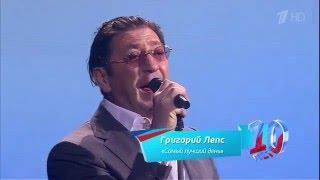 Григорий Лепс - Самый лучший день.4K (Ultra HD)