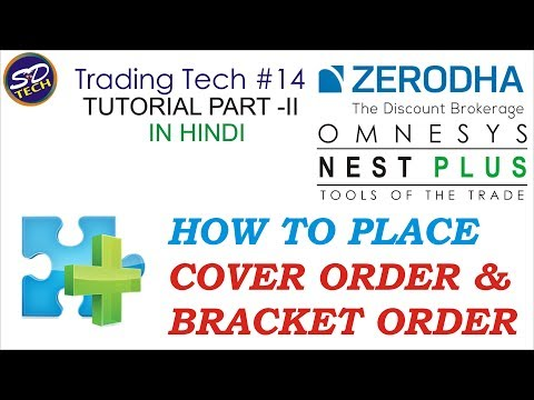 Nest Tutorial Hindi Part – II  ( Trading Tech #14 )
