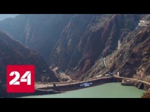 Стройка века: в Таджикистане готовятся к запуску Рогунской ГЭС - Россия 24 видео