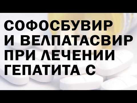 Профилактические меры по гепатиту
