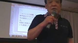 【拡散】外部告発!『311大震災の真相』 リチャード・コシミズ氏の追究