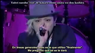 SIDシド『Wana』~LiveSubespañol+romaji