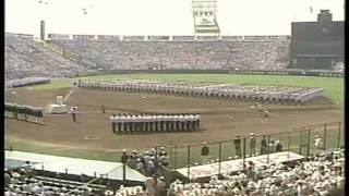 1984年66回全国高校野球選手権開会式2/3