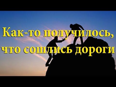 Текст песни мира и счастья