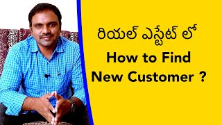 HOW TO FIND NEW CUSTOMER | Real Estate