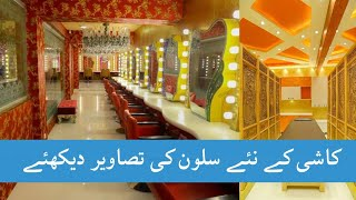 Kashee New Beauty Salon Inside Pictures | Kashee's Beauty Parlor New Branch