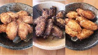 氣炸鍋食譜:南乳雞翼|土匪雞翼|楓糖雞翼 | Airfryer Chicken Wings