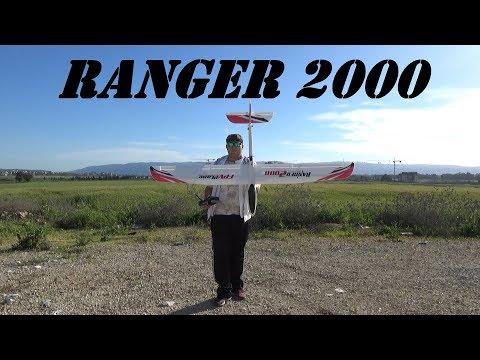 volantex-ranger-2000