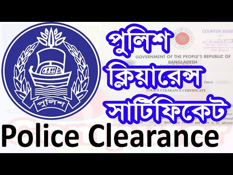Download How To Apply Online Police Clearance Certificate