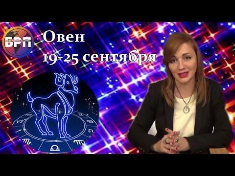 Майл.ру гороскоп для рыб