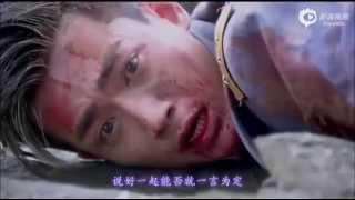 [Vietsub] Ngôi Sao - Chu Nhất Long (OST Tình Định Tam Sinh Opening)