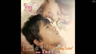 Luna [f(x)] & Choi [LU:KUS] - Healing Love [Kill Me Heal Me OST Part.2] 中字