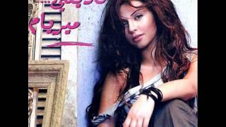 تحميل اغاني Khalini Teer - Myriam Fares \ خليني طير - ميريام فارس MP3