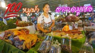 EP#22 #ตลาดมูเซอแม่สอด 💯🆗️ หมูป่า เห็ดเผาะ ของป่าเยอะมาก