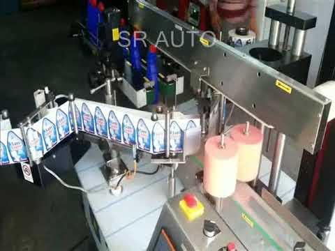 Semi Automatic Double Side Labeling Machine