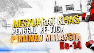 Langsung Dari Parlimen – Dewan Rakyat (26 Julai 2021, 2.30 petang)