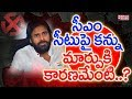 Janasena Chief Pawan Kalyan Now Targets For CM Seat..Why..?