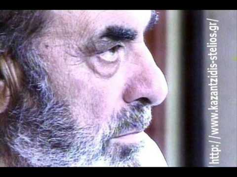 Καζαντζίδης - Ο Πόντον μανα ερούξεν