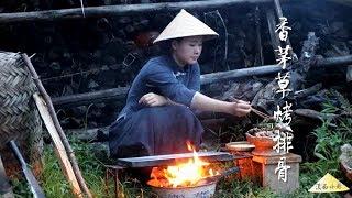 Yunnan Style Grilled Lemongrass Pork Ribs