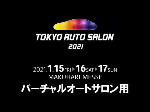 日本自動車大学校(NATS)学生が作る奇抜な発想のカスタムカーの原点【オートサロン2021】