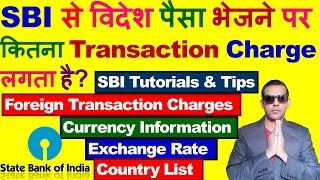 Sbi Foreign Transaction Fee | Sbi Foreign Transaction Charges | Charges Sbi Remit | Foreign Charges