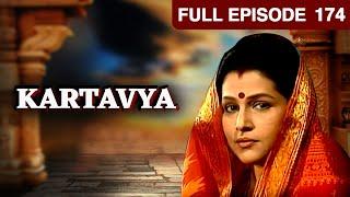 Kartavya | Hindi TV Serial | Full Episode - 174 | Zee TV