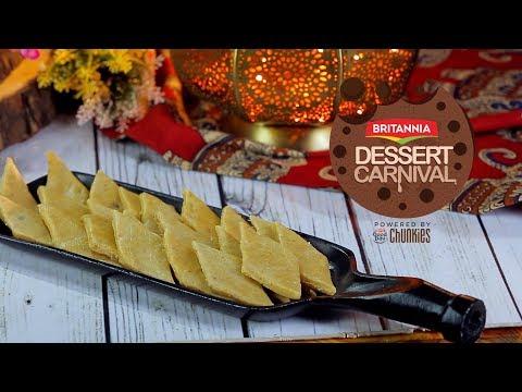 काजू कतली खास क्रंची स्वाद वाली – दीपावली के लिए । Kaju Katli Recipe with Good Day Wonderfulls