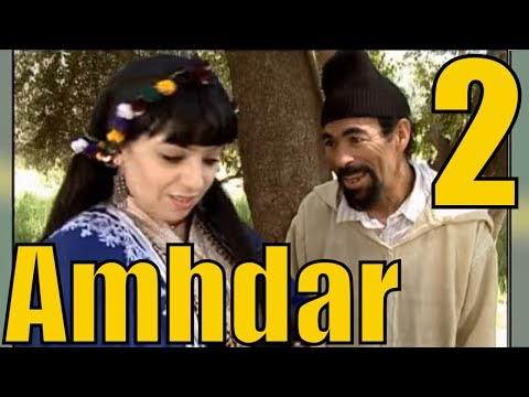 Amhdar vol 2