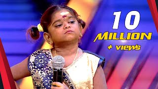"குட்டி சொர்ணாக்கா | இங்க என்ன சொல்லுது | Inga Enna Solluthu | Game show | Jagan | Kalaignar TV  ""இங்க என்ன சொல்லுது""   ஞாயிறுதோறும் பகல் 12 மணிக்கு..  நமது கலைஞர் தொலைக்காட்சியில் காணத்தவறாதீர்கள்..  Stay tuned with us : http://bit.ly/subscribekalaignartv  ""PuniSHMENT"" Tamil Short Film 