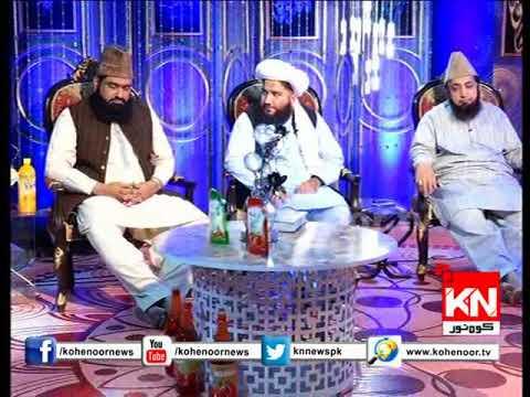 Hazoor ap hain Usman Ubaid Qadri