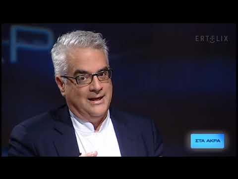 Στα άκρα | Νικόλας Χρηστάκης – Καθηγητής Κοινωνικής και Φυσικής Επιστήμης |  2/9/20 | ΕΡΤ