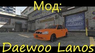 GTA 5 - Обзор на мод Daewoo Lanos
