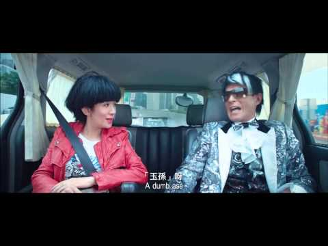 金雞sss(2014)︱Golden ChickenS︱電影介紹【聚星幫】
