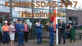 Koningsdag 2017 in Hekelingen – Voor/in het Dorpshuis