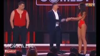 В эфире Comedy Club Тимур Батрутдинов пообещал жениться на Ольга Бузова #ЖуткиеДТП