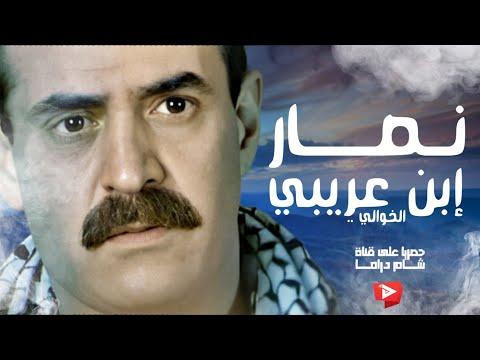 Aflam Sham Drama 2020 Drama 8