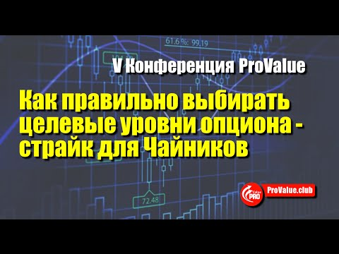 Стратегии бинарных опционов 60 секунд iq option