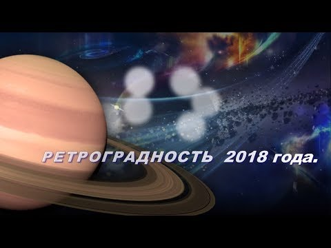 Дева гороскоп на 2015 год август