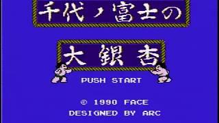 千代の富士の大銀杏大相撲ファミコンゲーム