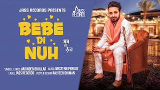 Bebe Di Nuh | ( Full HD) | Varinder Bhullar | New Punjabi Songs 2019 | Latest Punjabi Songs 2019