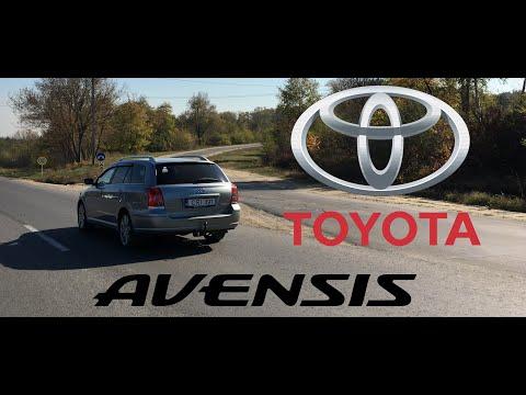 Фото к видео: Toyota Avensis D4 2.0 нюансы 1AD-FTV и не только