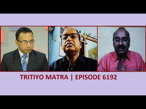 Tritiyo Matra Episode 6192