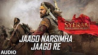 Full Song: Jaago Narsimha Jaago Re   Chiranjeevi   Amitabh
