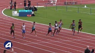 Bondoufle 2018 : Finale 100 m Juniors M (Dylan Vermont en 10''55)