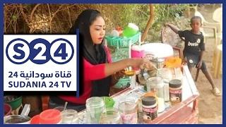 الخرطوم تخصص 583 موقعأ ثابتأ لبائعات الشاي - مانشيتات سودانية