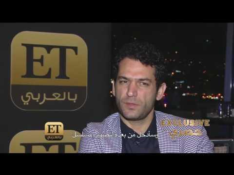 ET بالعربي - مراد يلدريم في لبنان