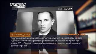 Україна щодня. Історія – 18 листопада