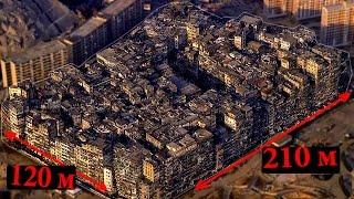 История о самом густонаселённом городе на Земле в истории